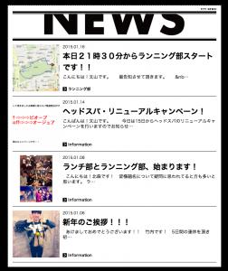 スクリーンショット 2015-01-17 9.23.26