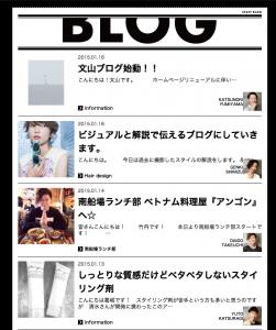 スクリーンショット 2015-01-17 9.24.13