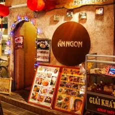 9日開催のランチ部はアンゴンです!
