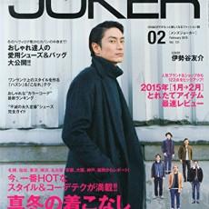 雑誌MEN'SJOKERに掲載されてます