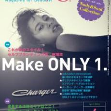 雑誌掲載 re-quest/QJ